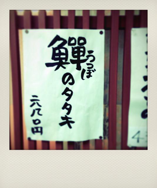 IMG_050701.jpg
